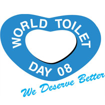 World Toilet Day 2008 Logo